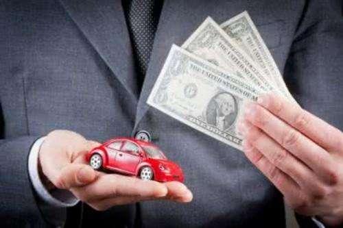 浅谈汽车金融垂直领域二手车分期市场