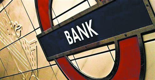 """从""""表外银行""""到""""实业投行"""" ——资管新规下银行资管业务的转型之路"""