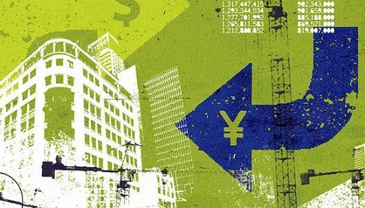 法定数字货币与全球跨境支付