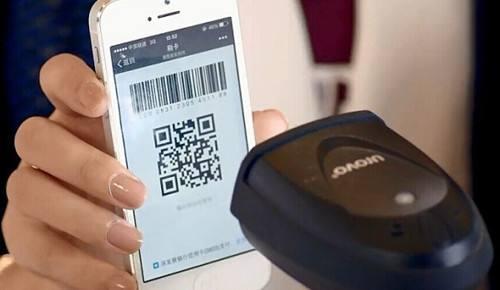 支付机构实现资金互转、条码支付单独作牌照业务?