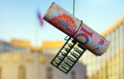 央行发布11月份金融市场运行情况