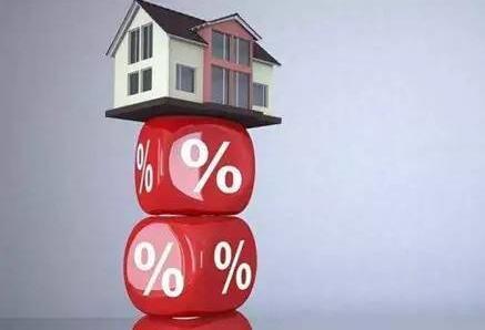深圳多家银行房贷利率上浮 最高上浮30%