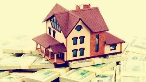 年末资金紧 首套房贷利率悄然上涨