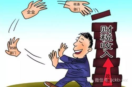 央行研究局局长徐忠:地方财政管理激励约束机制的大国经验对比,激励相容机制才是关键