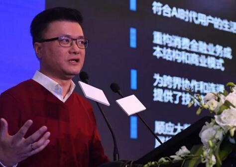 专访维信金科廖世宏:智能信贷下半场,风险定价是核心竞争力