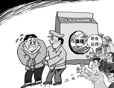 规范银行卡境外大额提取现金 完善跨境反洗钱监管