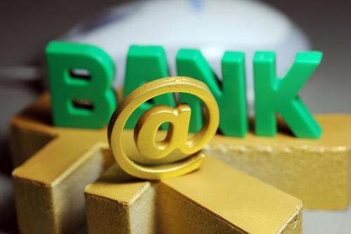 网贷平台银行存管政策升级 银行进入市场需考试