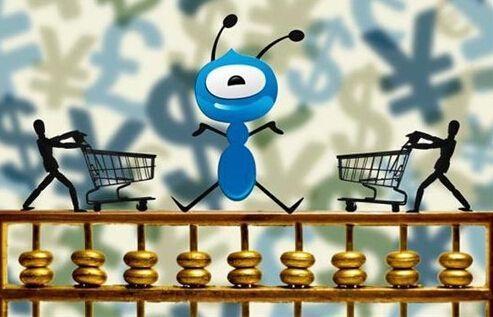 美监管机构不放行,蚂蚁金服放弃并购世界第二大汇款服务公司