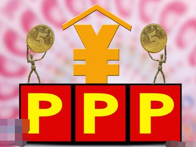 突发 | 有银行全面暂停PPP业务