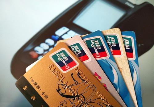 国家外汇局就规范银行卡境外大额提取现金交易有关问题答记者问|监管