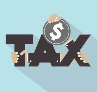 【政策】关于发行2017年印花税票的公告