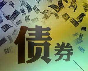 债券交易新规:要求业务全程留痕,打击通过债券代持加杠杆(附文件)