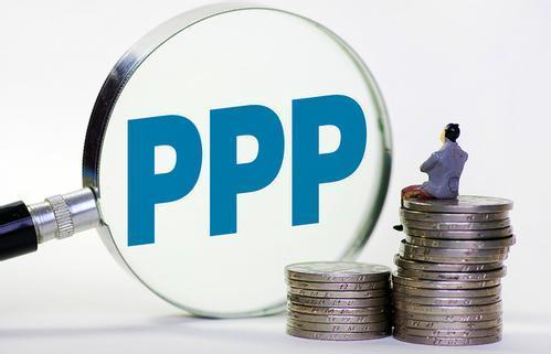 """PPP业务""""速冻"""" 有银行已全面暂停所有PPP融资业务"""