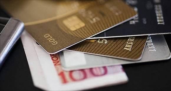 合规检查升级下的银行:个别业务暂停 信用卡审批从严