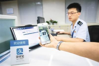 微信支付竞争软实力技能Lv+1 腾讯这个新动作或直逼支付宝