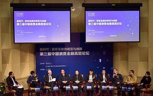 洞悉行业指引方向 《2017中国消费信贷市场研究》报告发布