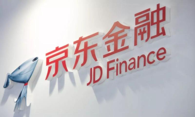 消费金融风口企稳 京东金融的格局、战术与机会