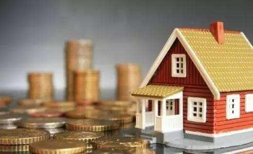 """今年房贷""""量缩价涨""""态势料将持续 居民去杠杆将成调控重点"""