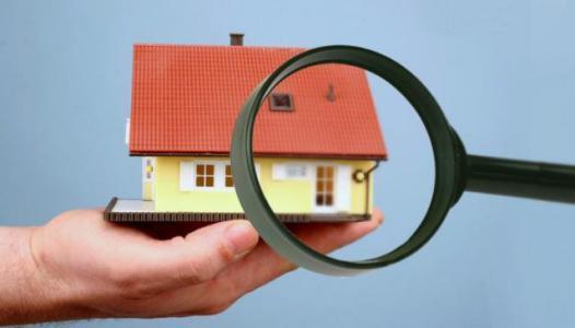 去年房地产调控政策见效 房贷投放规模缩减