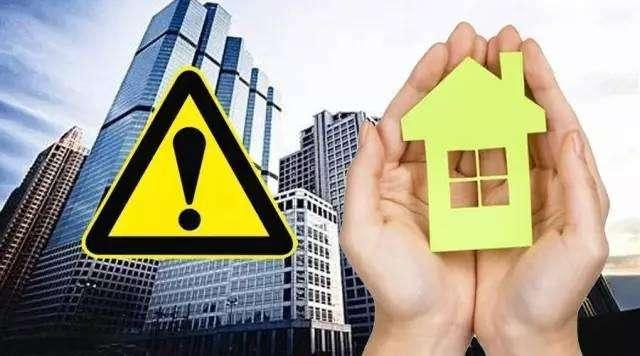 去年上海新增房贷大幅回落:全年1528亿,降幅超五成