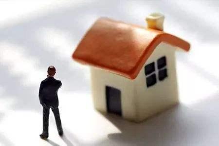 最新首套房贷利率排行榜,2018年买房贷款怎么选银行?