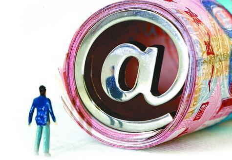深圳公布106项网贷整改指标 金融办:逾期未登记者不予验收及备案