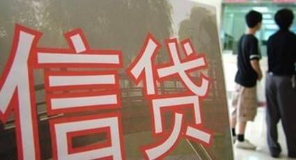 央行发布北京货币信贷数据报告