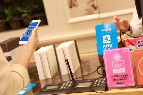 支付宝在台湾已接入3.4万家商户