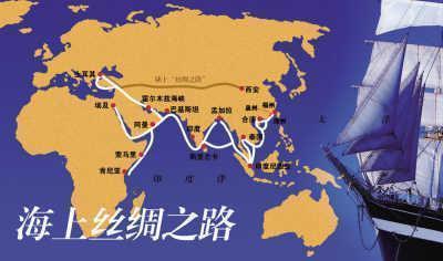 """王光厚:中美南海博弈与 """"一带一路"""" 倡议在东盟的推进"""