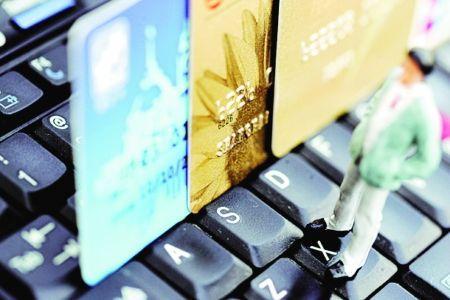 """""""分期""""成电商标配 线上消费金融增速是网购两倍"""