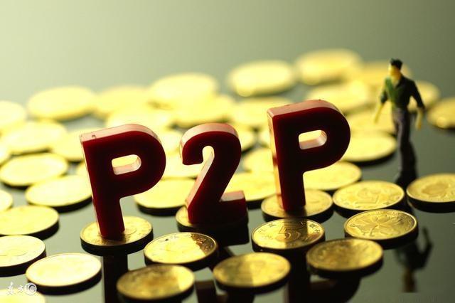 金额逾期率93.53%!周六福曾入股的P2P平台大丰收金融踩了哪些红线?