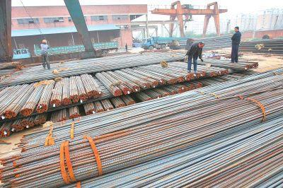 钢贸企业网络现货交易平台中价格决策与管理的智能化