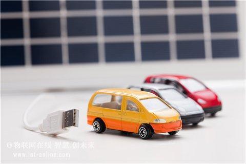 互金行业峰会之汽车金融:新形势下机遇和挑战何在