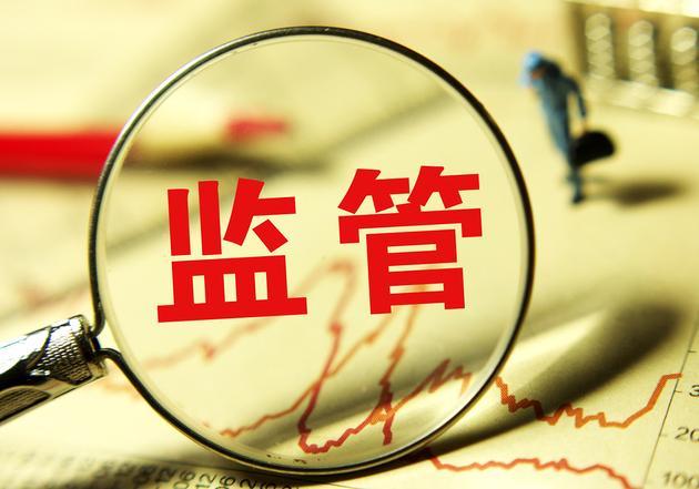 向上千家空壳公司授信775亿 浦发银行遭罚4.6亿