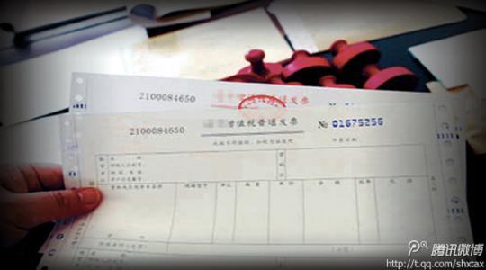 增值税发票备注栏正确填写方式