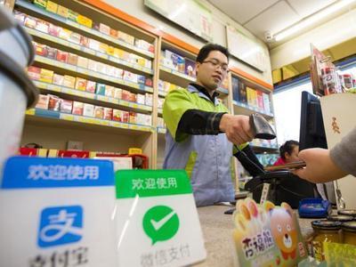 赵欢谈支付业发展:边界模糊带来风险和不确定性增加