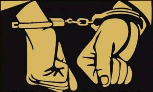 非法吸收公众存款罪:P2P涉及刑事犯罪重灾区