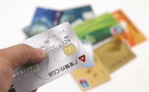 转账将超过信用卡成我国电商第二大支付手段