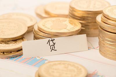 现金贷涉及催收金额高达1.14万亿,催收平台共380家