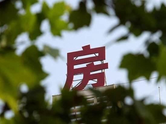 武汉首套房贷利率普遍上浮20% 今年调控基调或仍将从严