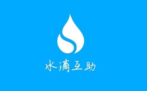 水滴公司进军东南亚支付领域,加速金融布局