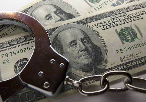 林毅鹏:第三方支付洗钱犯罪的若干问题研究