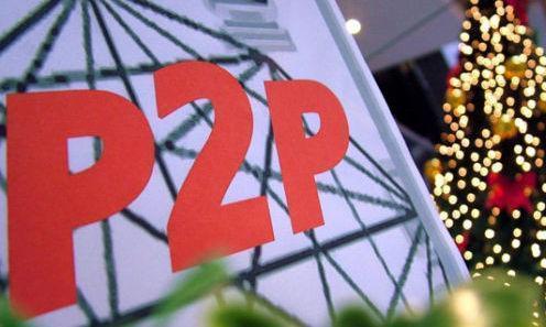 银监会副主席王兆星:或将对P2P制定规范意见