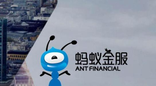 外媒:蚂蚁金服消费者借贷规模突破6000亿元