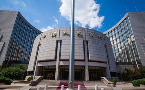 央行:整肃支付清算市场秩序,民生银行遭罚款1.63亿元