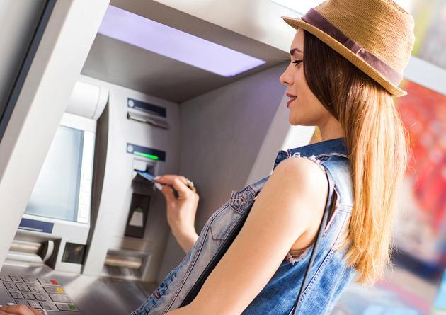 被移动支付拍在沙滩上 多家ATM机产业公司2017年业绩下滑