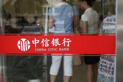 以对公业务见长的中信银行,三年零售战略转型成效如何?
