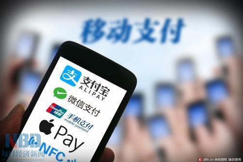 葛华勇:推动支付产业规范创新发展
