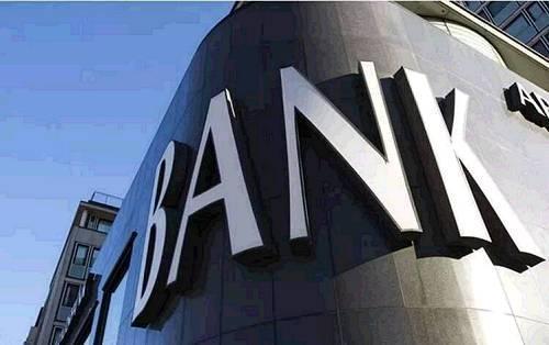 银行和互金公司,终于在消费金融上达成了一致