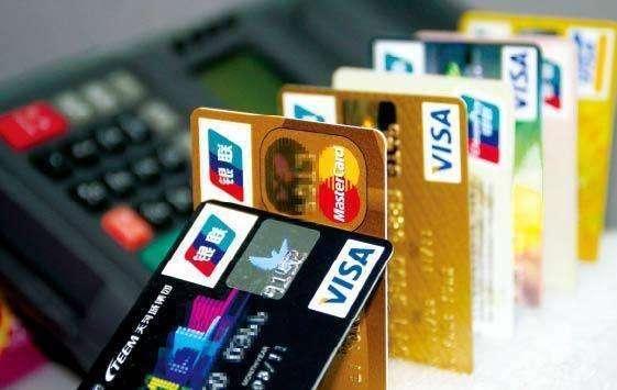 十大银行2017年信用卡业绩PK:招行收入544亿称冠